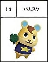 【14.ハムスケ】 チョコエッグ どうぶつの森