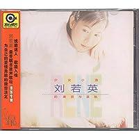 刘若英:少女小渔刘若英的美丽与哀愁 1995首张专辑cd唱片