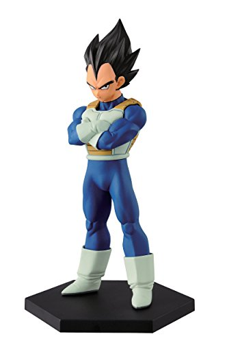 Banpresto Dragon Ball Z 13cm Vegeta DXF Figure, Volume 1