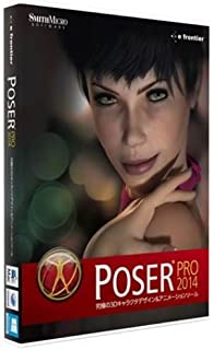 Poser Pro 2014