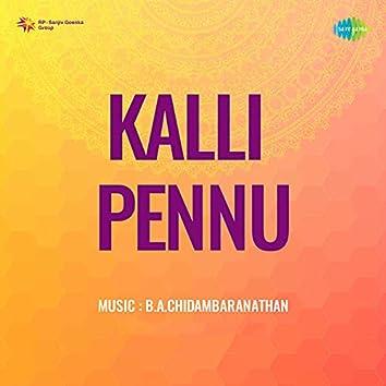 "Hemantha Chandrika (From ""Kalli Pennu"") - Single"