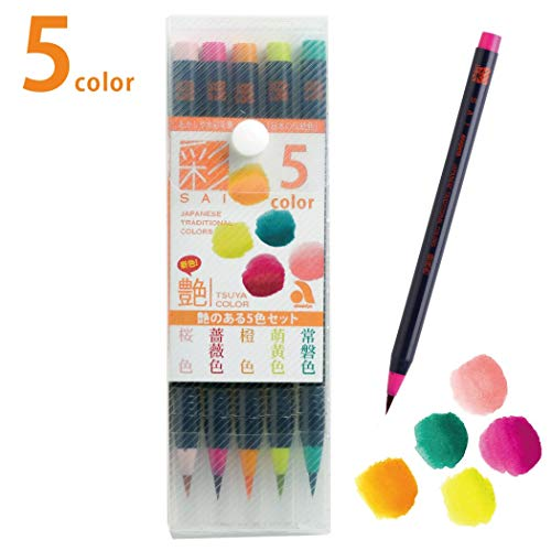 あかしや 筆ペン 水彩毛筆 彩 艶のある5色セット CA200/5VE