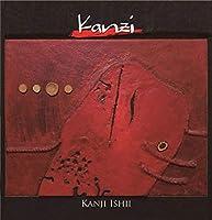 Kanzi ー 石井完治 ー [CD]