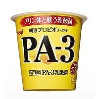【冷蔵】【24本】 プロビオヨーグルト PA-3 112g 明治 明治