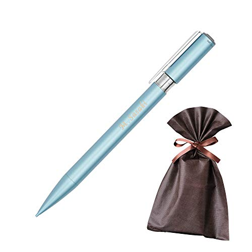 きざむ 名入れ トンボ鉛筆 ZOOM シャープペンシル シャーペン 0.5mm ギフト 贈り物 (スカイブルー)