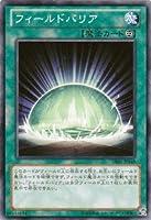 遊戯王OCG フィールドバリア ノーマル de01-jp148 デュエリストエディション 1