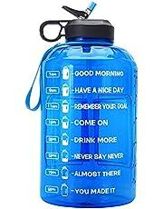 Wenxu 3,78 Litre Su Şişesi, Şeffaf Spor Su Bardağı, Büyük Kapasiteli Uzay Fincanı, İçmek için Zamanlı, Güvenli Dayanıklı Tekrar Kullanılabilir Spor Kupası Fitness, Spor Salonu, Antrenman, Doğa Yürüyüşü, Seyahat için