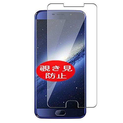 VacFun Anti Espia Protector de Pantalla, compatible con Elephone S7, Screen Protector...