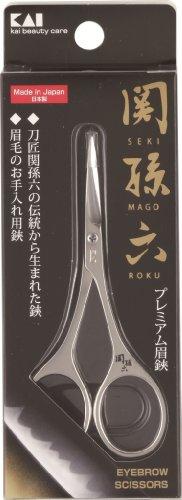 Kai Sekimagoroku High Quality Eyebrows Scissors