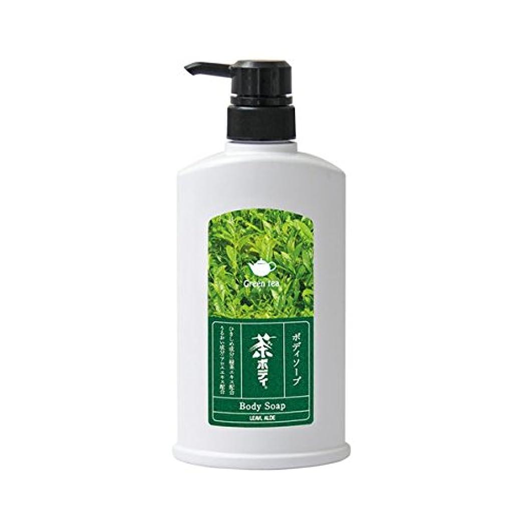 旅行者バイオレット湿原フタバ化学 茶ボディソープ 500ml