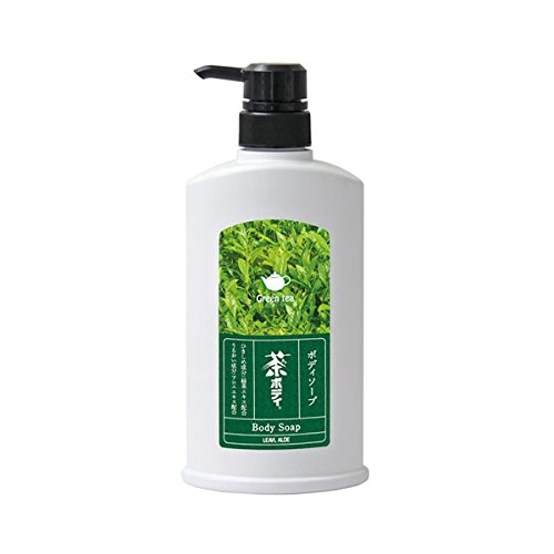 醸造所干渉区別フタバ化学 茶ボディソープ 500ml