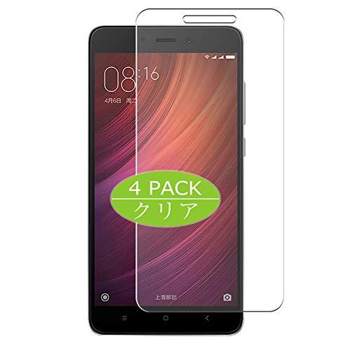 VacFun 4 Pezzi Trasparente Pellicola Protettiva per Xiaomi Redmi Note 4 / Xiaomi Hongmi Note4, Screen Protector Protective Film Senza Bolle e Auto-Curativo (Non Vetro Temperato)