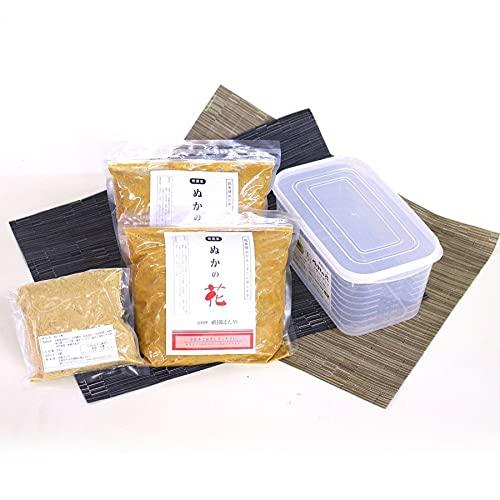 祇園ばんや【ぬかの花スタートセット〈小〉1~2人用】食べられる美味しいぬか床セット 無農薬 無添加 有機JAS米使用 14種の贅沢素材 半年以上熟成 京都・祇園料亭の味