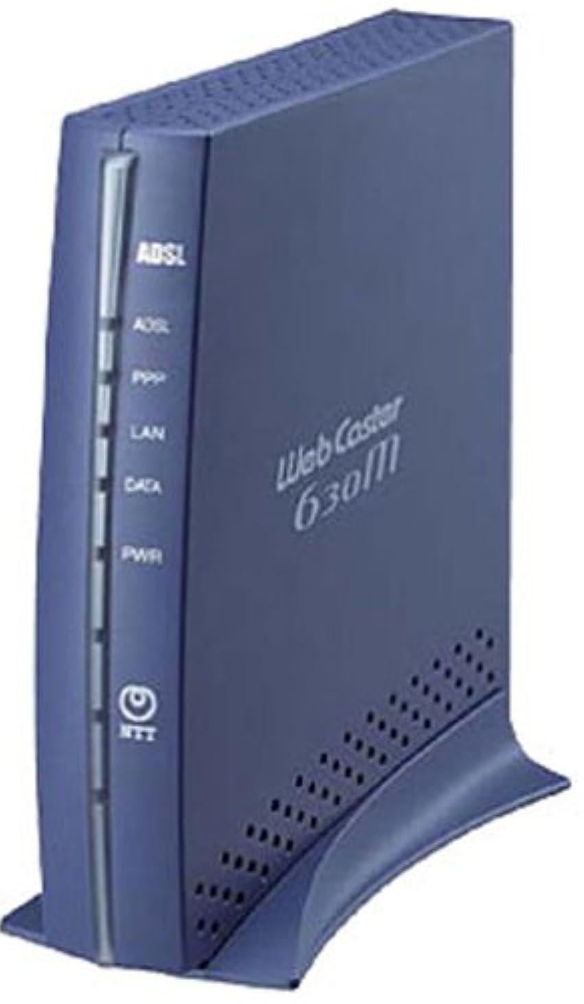 四面体ハッチ反対したWeb Caster 630M