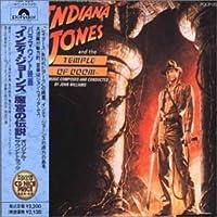 「インディ・ジョーンズ/魔宮の伝説」オリジナル・サウンドトラック