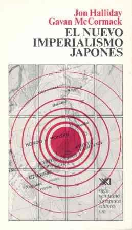 El nuevo imperialismo japonés (Sociología y política)