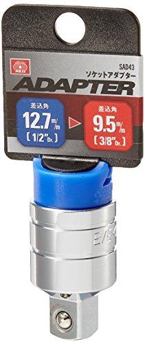 SK11 ソケットアダプター 差込角 12.7mm (1/2インチ) ~ 9.5mm(3/8インチ) SAD43