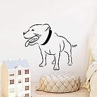 犬の壁のステッカー居間の壁のステッカーのビニールの壁画のための家の装飾43X49Cm