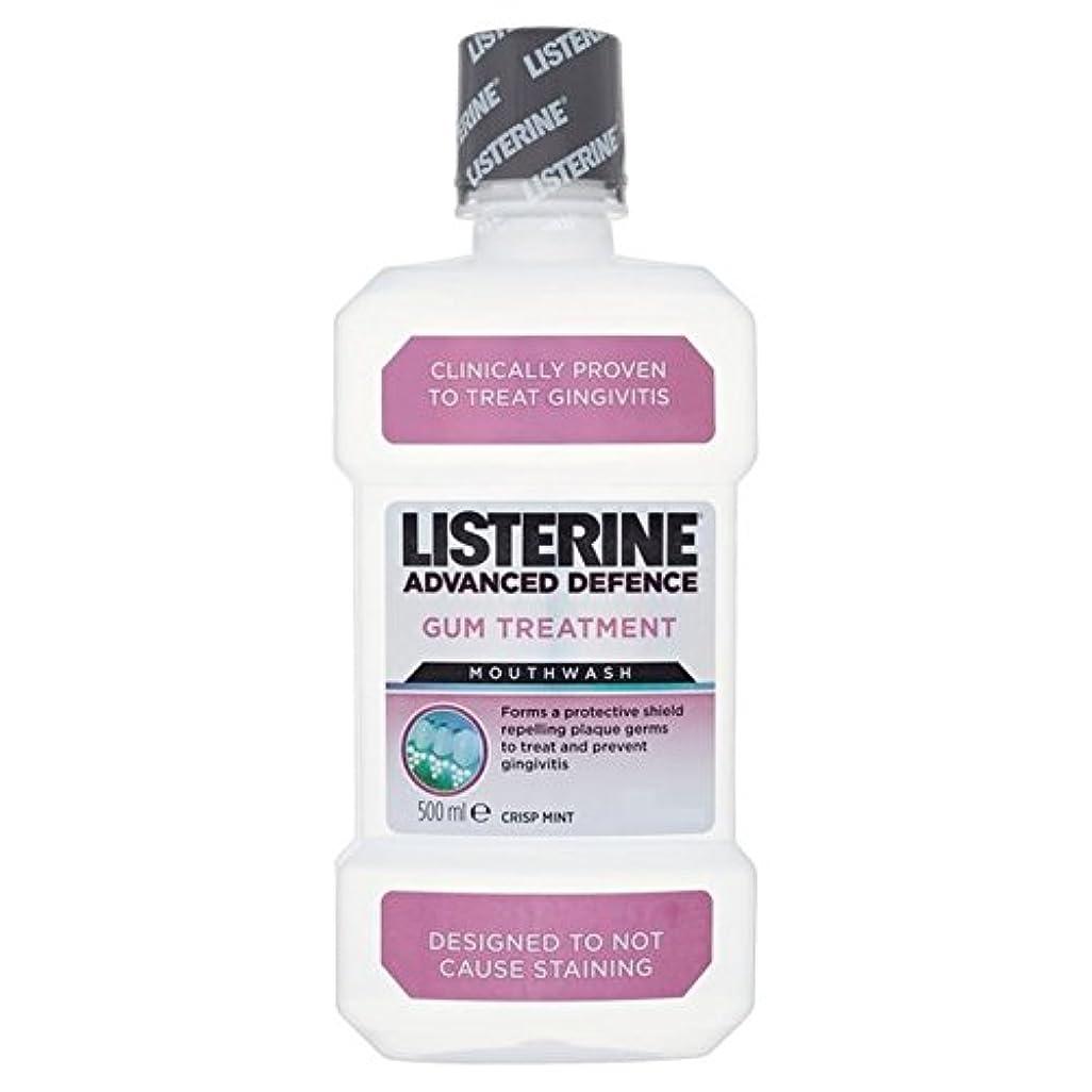 不安定農場肺リステリン高度な防衛ガム療法の500ミリリットル x4 - Listerine Advanced Defence Gum Therapy 500ml (Pack of 4) [並行輸入品]