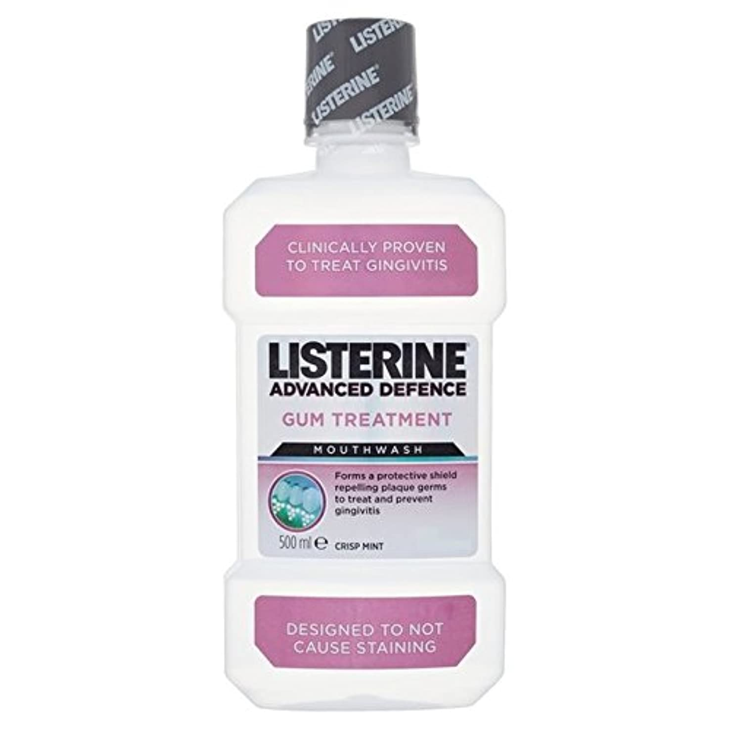 不十分な一晩失敗Listerine Advanced Defence Gum Therapy 500ml - リステリン高度な防衛ガム療法の500ミリリットル [並行輸入品]