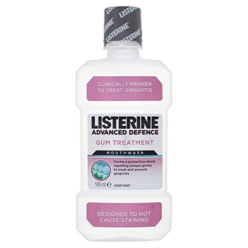ミシン目サイドボード本体Listerine Advanced Defence Gum Therapy 500ml - リステリン高度な防衛ガム療法の500ミリリットル [並行輸入品]