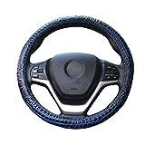 ZATOOTO ハンドルカバー 軽自動車 触り心地よし 滑らない ステアリングカバー おしゃれ Sサイズ 高級感 耐久性 かっこいい ブルー YWLY122A-BL …