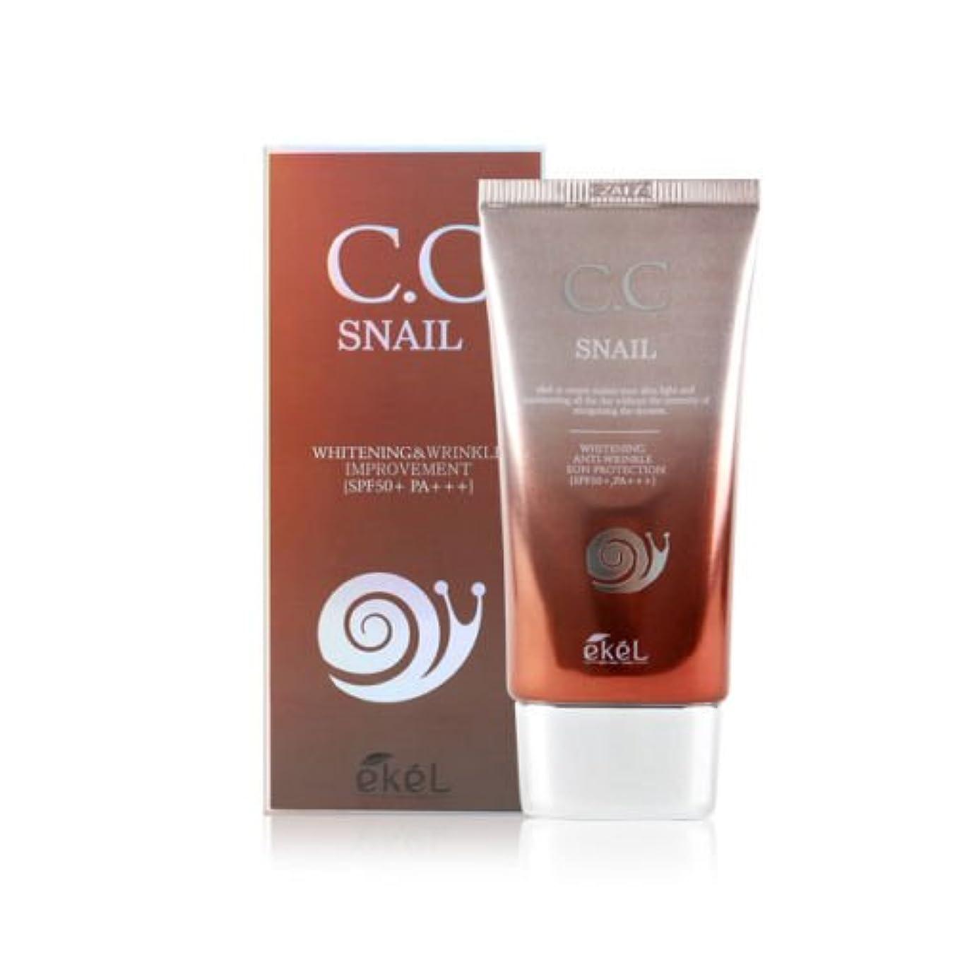 破産提案討論イケル[韓国コスメEkel]Snail CC Cream カタツムリCCクリーム50ml [並行輸入品]