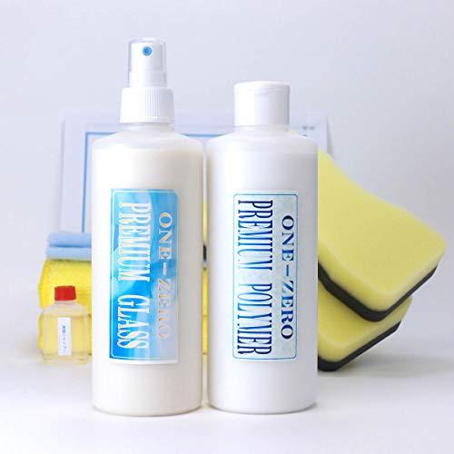 ガラスコーティング剤&ポリマー 超光沢&超撥水 Wコーティング 300mlセット ONE-ZERO 全色対応 純国産