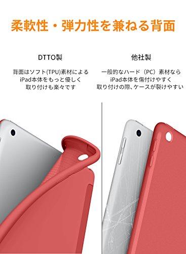 『DTTO iPad Mini 3/2/1 ケース 超薄型 超軽量 TPU ソフト PUレザー スマートカバー 三つ折り スタンド スマートキーボード対応 キズ防止 指紋防止 オートスリープ スリープ解除 アップルレッド』の4枚目の画像