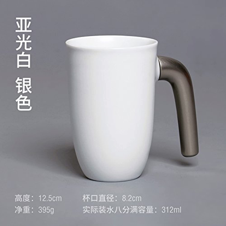 LOYWT. Coupes, Coupes, Bureaux, Céramique, Creative tasses à thé, tasses à café simples, grands amateurs de capacité tasses d'eau, lumière blanche - Argent