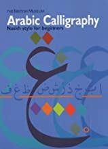 Arabic Calligraphy : Naskh Script for Beginners