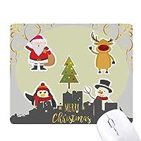 メリー・クリスマス雪だるま祭りのイラスト クリスマスイブのゴムマウスパッド