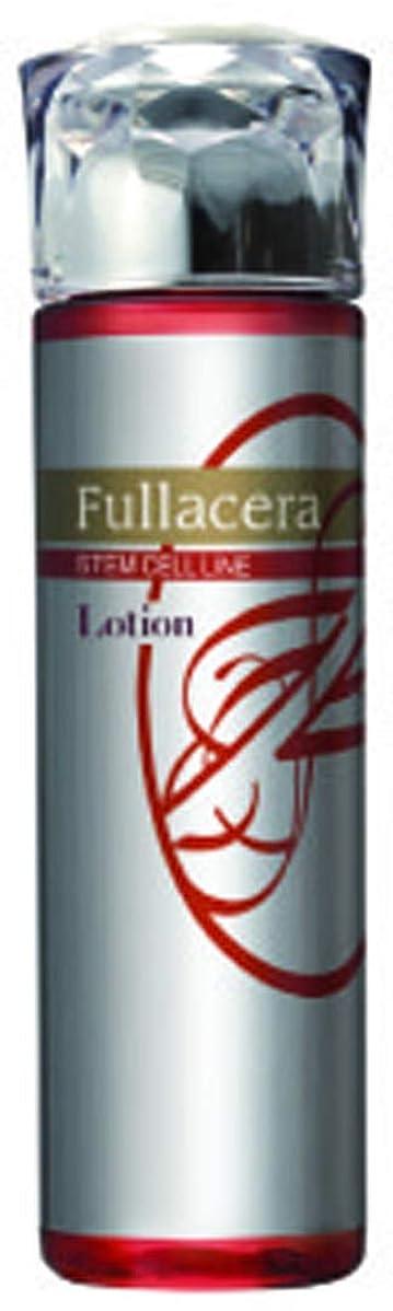 抗生物質容赦ない達成可能フラセラ(Fullacera) フラセラ ステムセルメディローション 化粧水 120ml