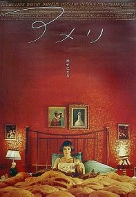 (27x40) Amelie - Japanese Style Movie Poster
