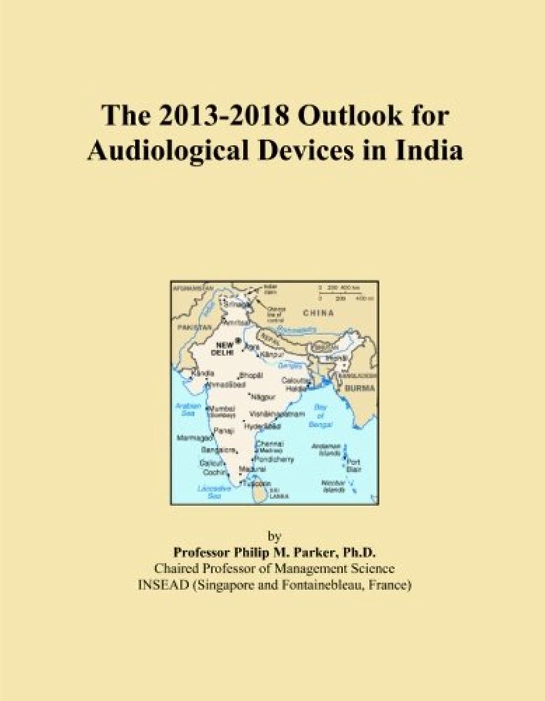 理論的あいまい甘美なThe 2013-2018 Outlook for Audiological Devices in India
