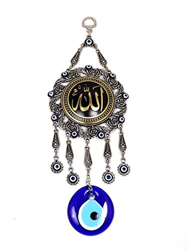 YSN Home Collection Wanddeko Wandschmuck Deko - Allah Islam Muslim - Nazar Boncuk - Glücksbringer blaues Türkisches Auge