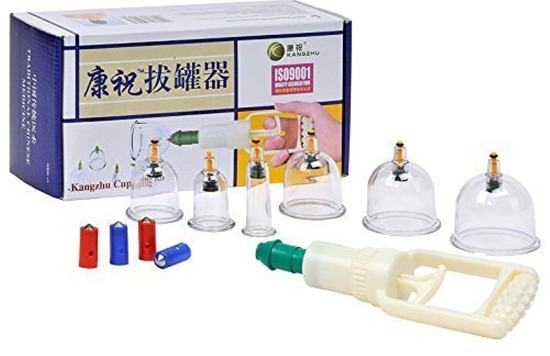 申し立てクラシカル展望台SHINA 6個カップ 1個カッピング器 吸い玉カップ カッピング 中国伝統の健康法 肩こり、 ダイエットなどに有効 肩 背中 腰 カッピングセット プラスチック製 自分で手軽に操作できる