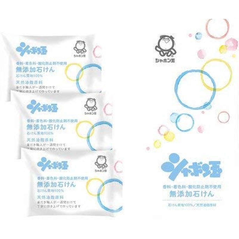 証言取り除く安らぎ【ギフトセット】 シャボン玉無添加石鹸ギフトセット SMG-5B