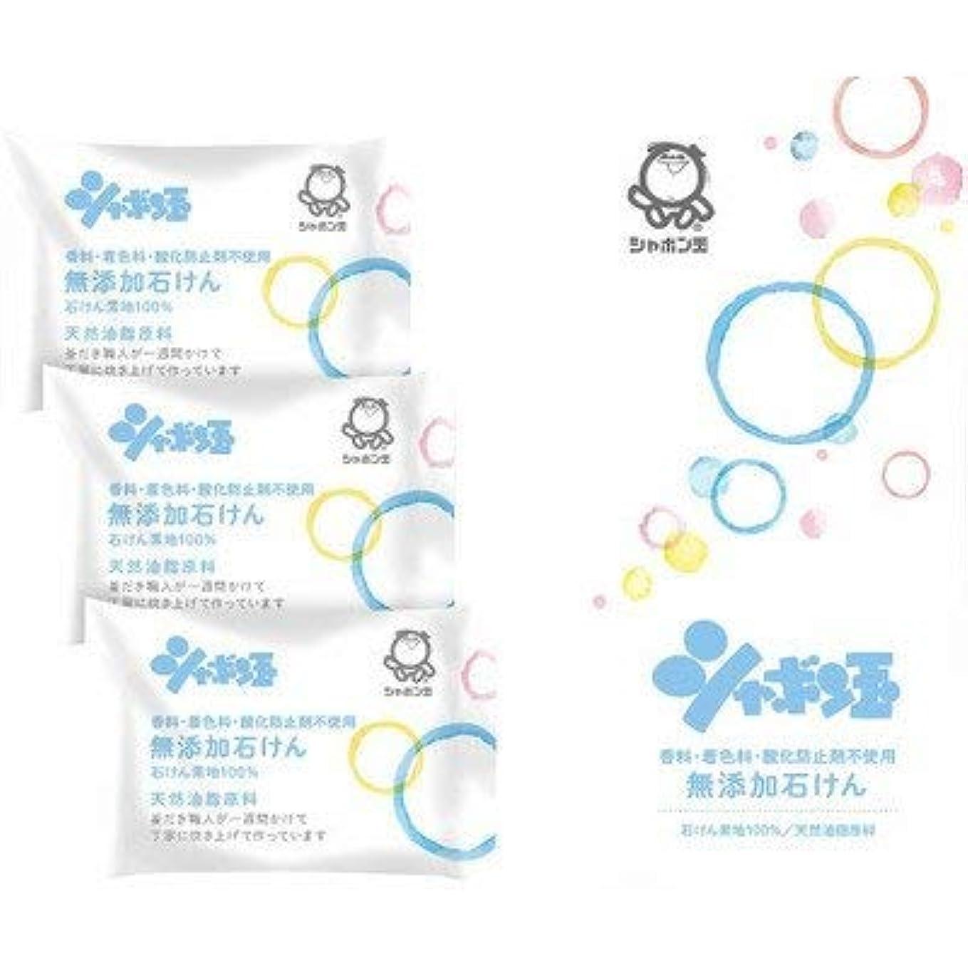 遺伝的建築委任する【ギフトセット】 シャボン玉無添加石鹸ギフトセット SMG-5B