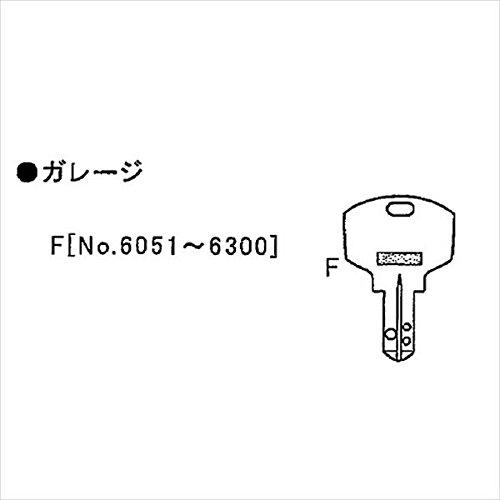 イナバ物置 物置用 スペアキー ガレージ(三和シャッター)「No.6051〜6300」用 *受注生産につき、納期は約4週間かかります 『物置の鍵が紛失したときに』