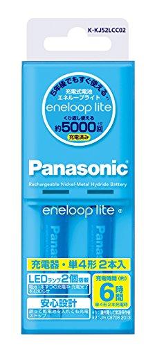 パナソニック エネループ 充電器セット 単4形充電池 2本付き お手軽モデル K-KJ52LCC02