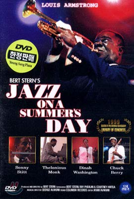 Jazz on a Summer's Day (1959) Louis Armstrong, George Shearing, Mahalia Jackson, Thelonious Monk, Chuck Berry, NTSC, All Region