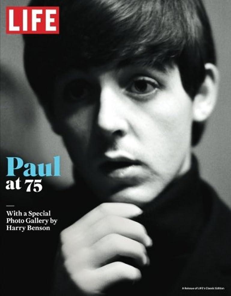 日焼け知覚する社会主義LIFE Paul at 75