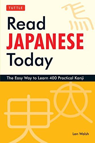 Mirror PDF: リード・ジャパニーズ・トゥディ - Read Japanese Today