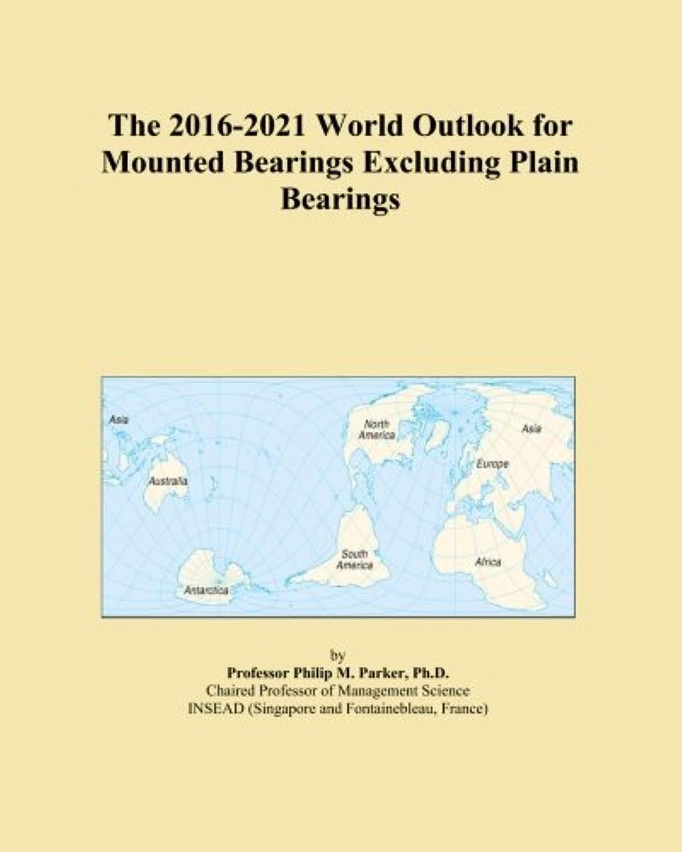 例外上に築きます通路The 2016-2021 World Outlook for Mounted Bearings Excluding Plain Bearings