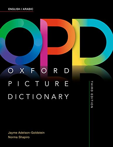 Compare Textbook Prices for Oxford Picture Dictionary Third Edition: English/Arabic Dictionary 3rd ed. Edition ISBN 9780194505307 by Adelson-Goldstein, Jayme,Shapiro, Norma