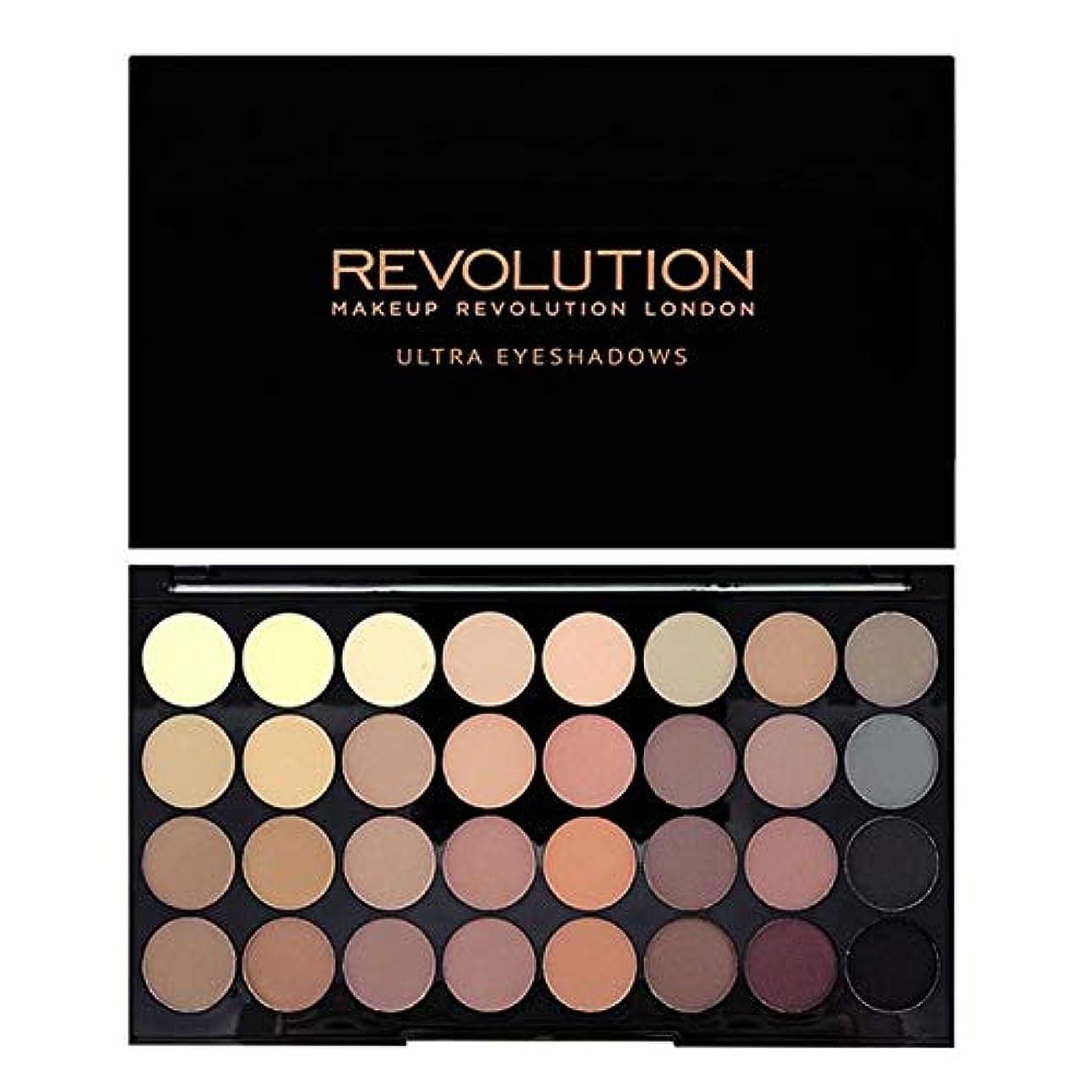 腐った区別煙突[Revolution ] 回転超32完璧マットアイシャドウパレット - Revolution Ultra 32 Flawless Matte Eye Shadow Palette [並行輸入品]