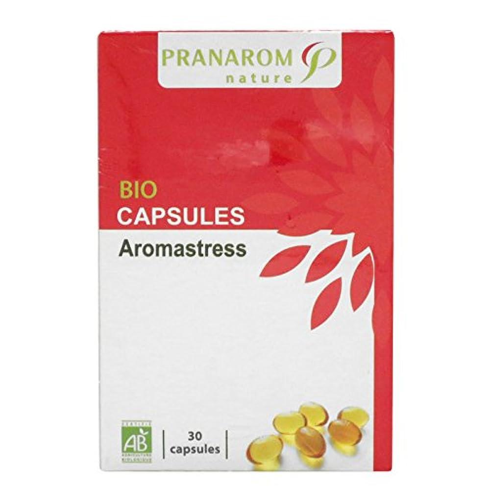 祈りなぜなら素晴らしい良い多くのプラナロム アロマストレスカプセル 30粒 (PRANAROM サプリメント)