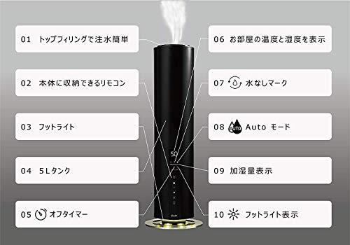 duuxBeamタワー型超音波式加湿器DXHU05タンク容量5L連続運転14時間可能10畳用ワイヤレスリモコン付属(ホワイト)