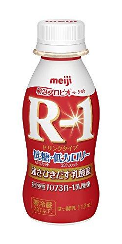 【クール便】明治ヨーグルトR-1 ドリンクタイプ ◎低糖・低カロリー◎ ■112ml×48本■